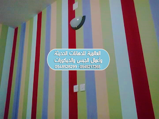 معلم بويه مكه 0545217265 افضل معلم بويه في مكه