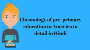 Chronology of pre-primary education in america in detail