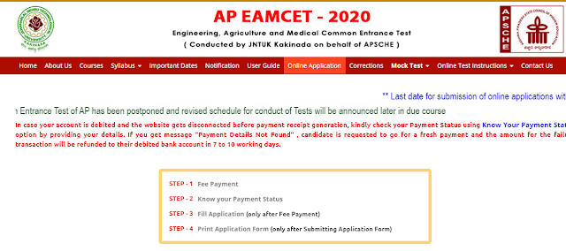 AP EAMCET 2020 Application form, Exam Date, Pattern, Notification