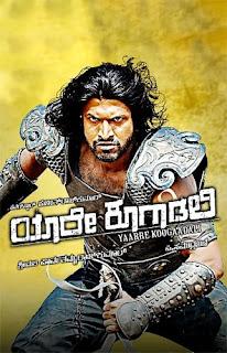 Yaare Koogadali 2012 Hindi Dubbed 720p WEBRip