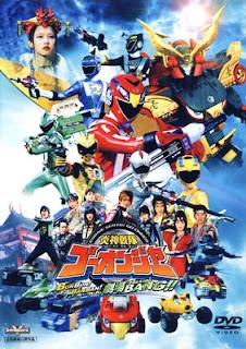 Engine Sentai Go-Onger Special DVD MP4 Subtitle Indonesia
