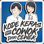 Kode Keras Cowok dari Cewek MOD APK 1.7 for Android Original Version Terbaru 2018