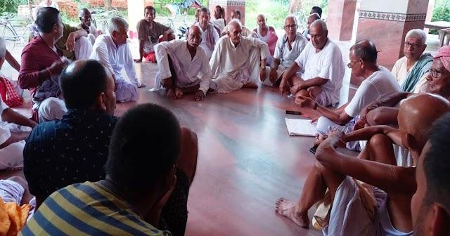 धकजरी में दुर्गा पूजा को लेकर समिति ने ग्रामीणों के साथ की बैठक