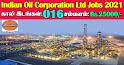 IOCL Recruitment 2021 16 JEA Posts