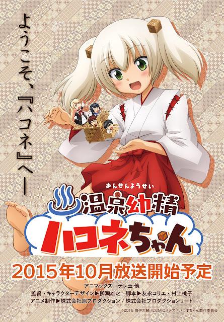 Zapowiedź anime Onsen Yousei Hakone-chan