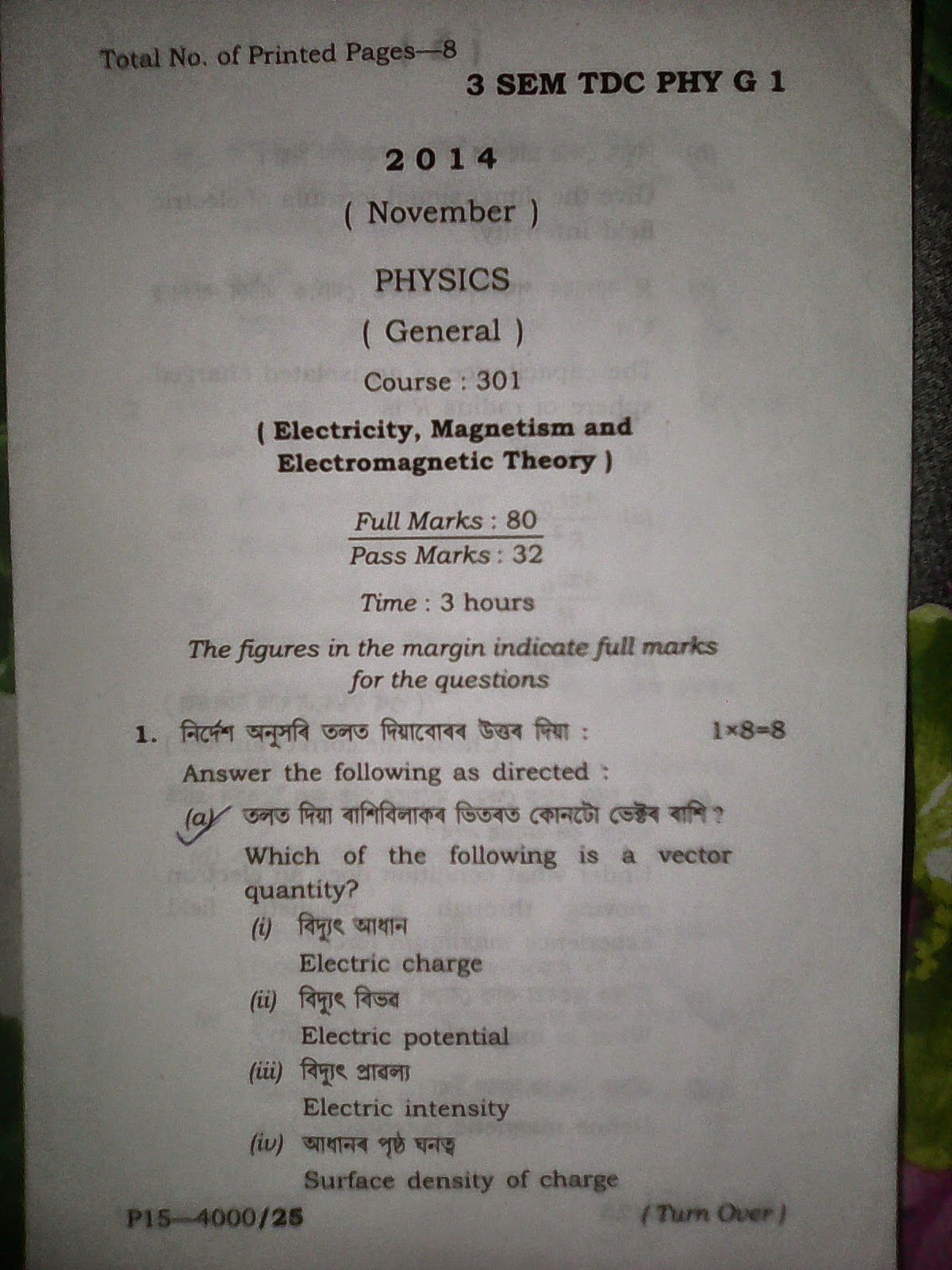 Dibrugarh University B SC Question Paper 3rd SEM Physics November