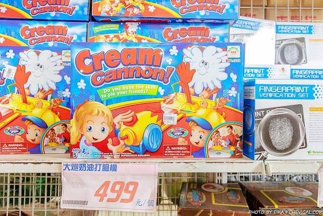 MG 6367 - 熱血採訪|台中300坪超大玩具批發,小孩逛到不肯走!熟客更是衛生紙一箱一箱扛著走~
