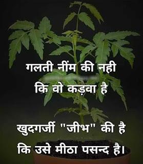 motivational status images,motivational status in hindi 2 line