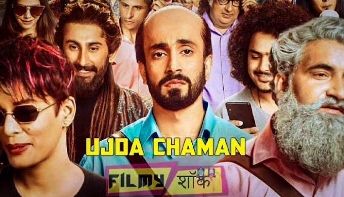 Ujda Chaman Full HD Movie Download 720p, 480p And 1080p 2019
