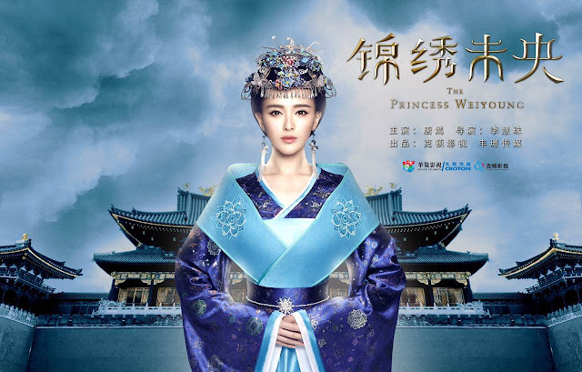 Princess of Weiyoung is a Chinese drama starring Tang Yan and Vanness Wu