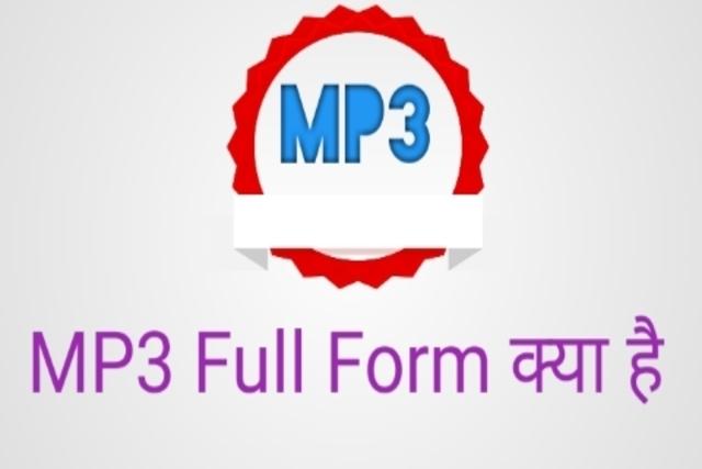 mp3 full form क्या होता हैं