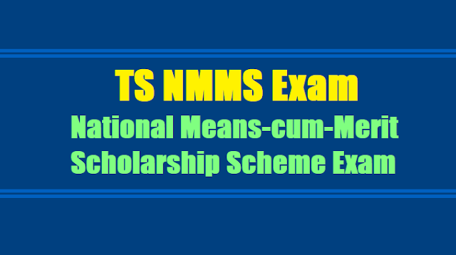 TS NMMS Exam 2017 - National Means-cum-Merit Scholarship Scheme Examination
