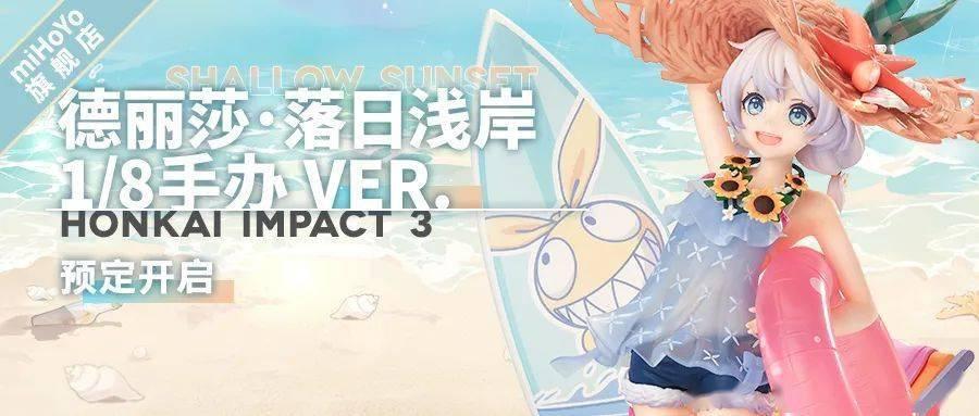Theresa Apocalypse Honkai Impact 3rd