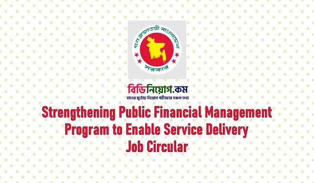 SPFMS Job Circular 2019 | Apply Process