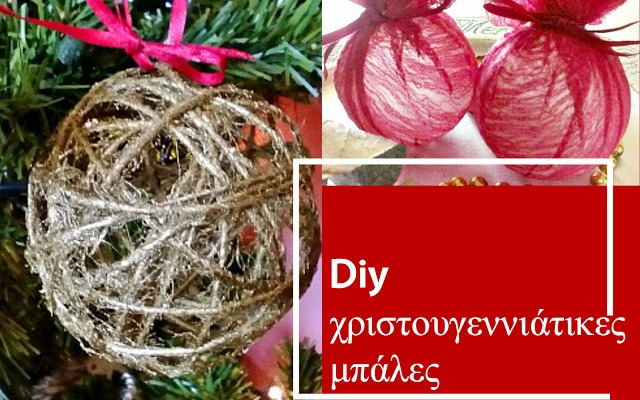 ecycled-ornaments