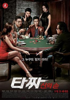 Tazza: The Hidden Card 2014 Korean 720p BluRay 999MB With Bangla Subtitle