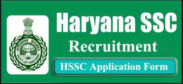HSSC Various Post Recruitment Online Form 2020 | Sarkari Naukri | Goverment Job.