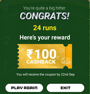 win swiggy coupon code