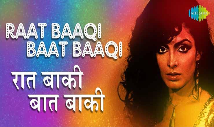 Raat Baaki Baat Baaki Lyrics in Hindi