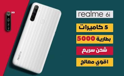 review-mobile-realme-6i