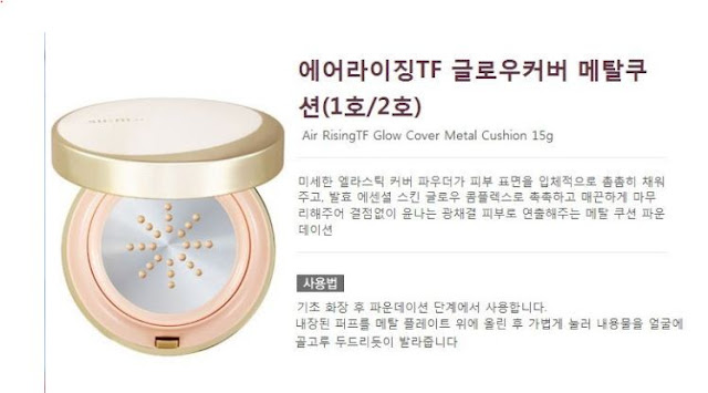 Phấn nước Su:m 37 Air Rising TF Glow Cover Metal Cushion SPF 50++