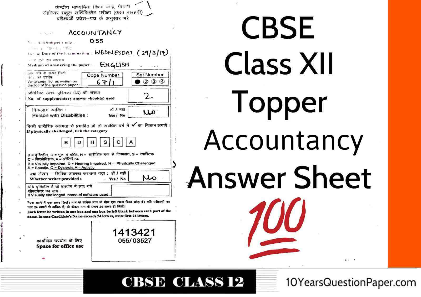 cbse class 12th Accountancy Topper answer