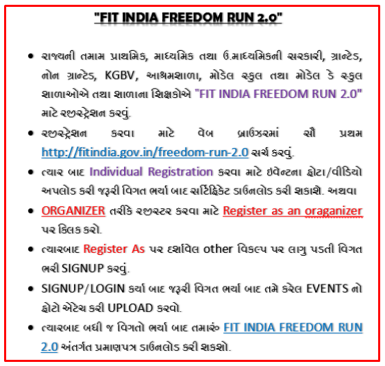 FIT India Freedom Run 2.0 Registration | Certificate