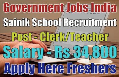 Sainik School Recruitment 2019