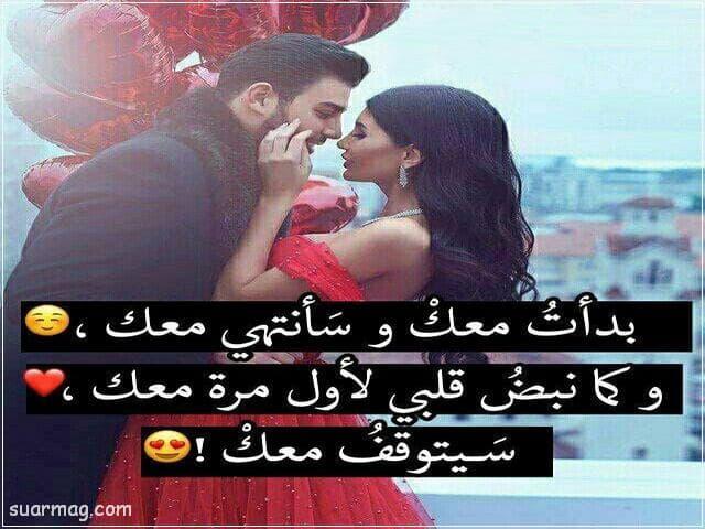 صور حب رومانسية 9   Romantic love Images 9