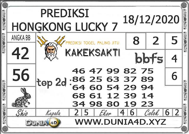 Prediksi Togel HONGKONG LUCKY 7 DUNIA4D 18 DESEMBER 2020