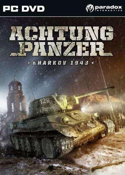 Achtung Panzer Kharkov Operation Star Sokolovo 1943 DLC