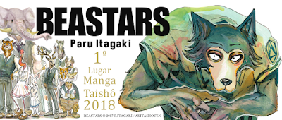 Eventos: Actividades de la autora de Beastars, Paru Itagaki en el XXIV Salón del Manga de Barcelona.