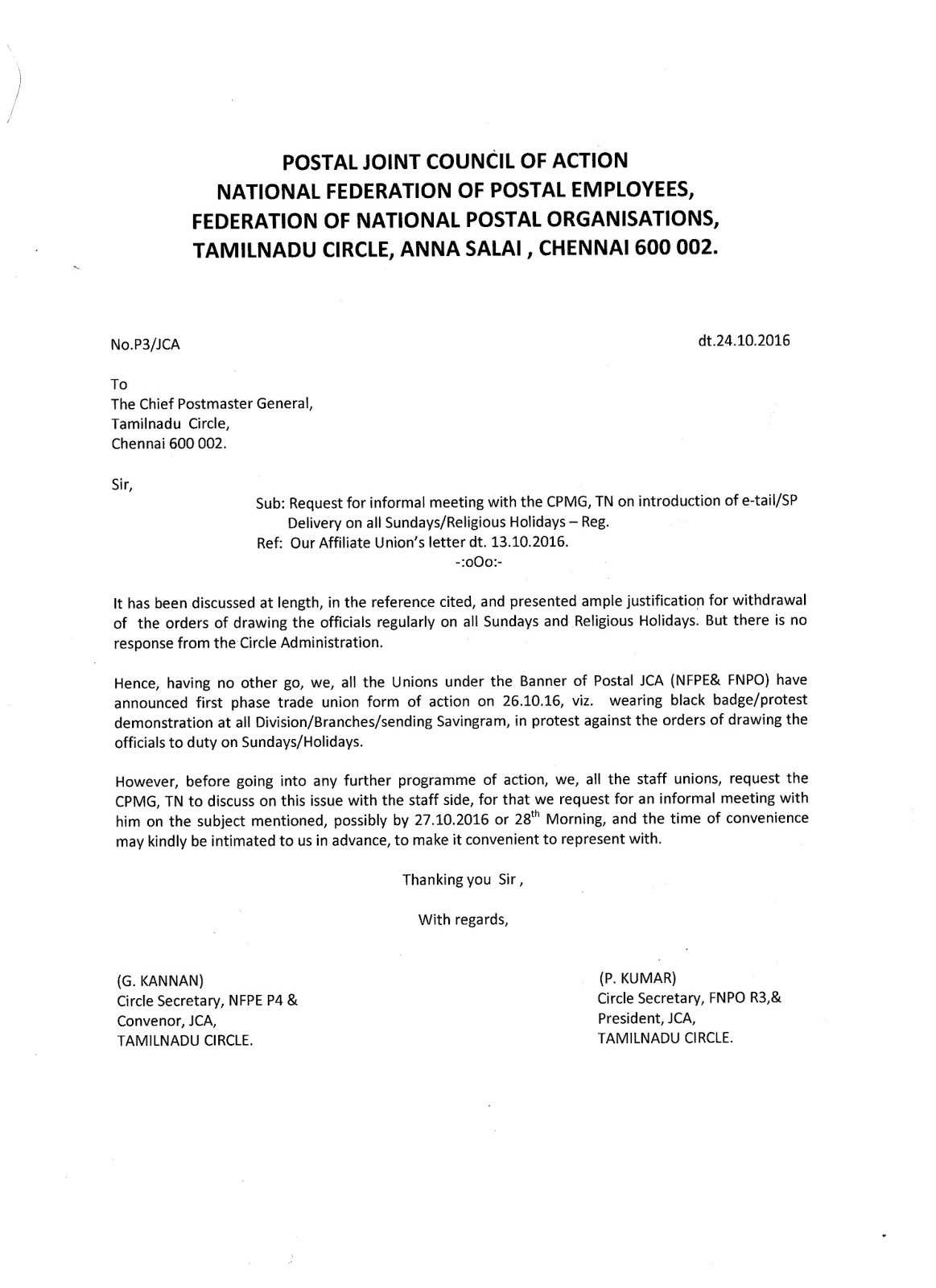 Tn jca letter to chief pmg tn seeking informal meeting with him on tn jca letter to chief pmg tn seeking informal meeting with him on sunday holiday delivery duty cpmg at kerala circle in additional charge kristyandbryce Image collections