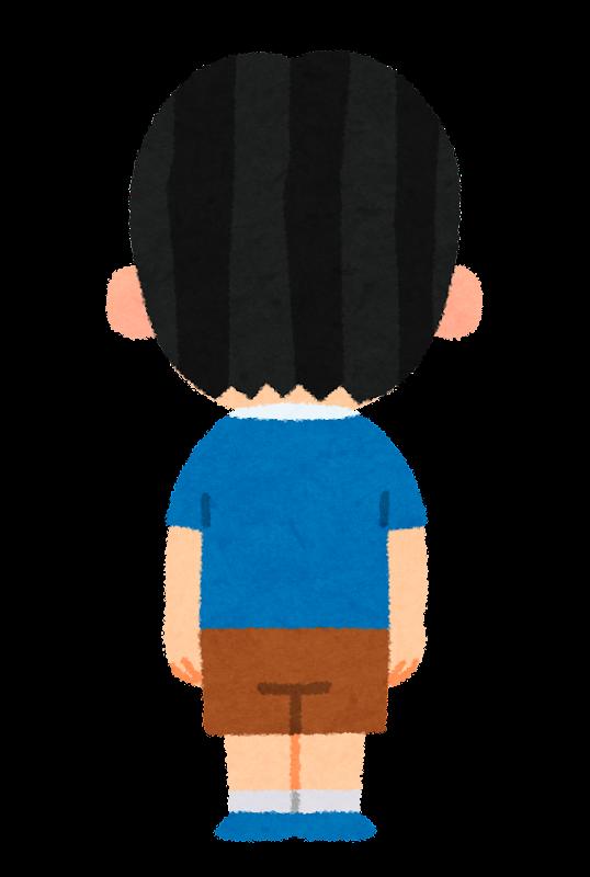男の子の後ろ姿のイラスト(ポーズ)