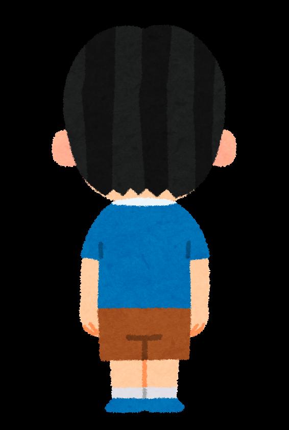 髪型 後ろ姿 イラスト Khabarplanetcom