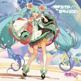 [Lirik+Terjemahan] Kairiki Bear feat. Hatsune Miku - Darling Dance