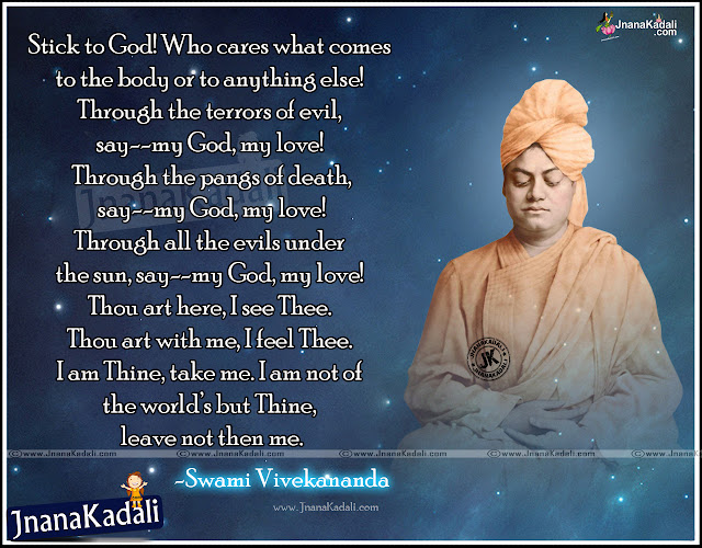 Here is Best swami vivekananda Quotes in Hindi and English,anmol vachan from swami vivekananda , best suvichar swami vivekananda in hindi,swami vivekananda   inspirational quotes,Best Hindi Quotations from swami vivekananda,swami vivekananda positive Thinking Quotes in Hindi & English,swami vivekananda quotes in Hindi & English language, about swami vivekananda biography in Hindi & English,Quotes from swami vivekananda in Hindi & English,about swami vivekananda in Hindi & English pdf, few lines about swami vivekananda in Hindi & English,swami vivekananda Motivational Quotes and Quotations in Hindi & English words.Best inspirational quotes by swami vivekananda in Hindi & English,