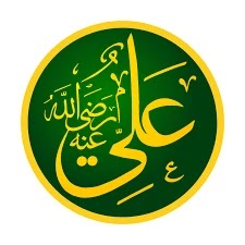 The Rashidun Caliphate