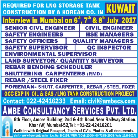 lng tank construction jobs in kuwait