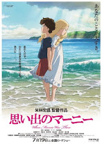 When Marnie Was There<br><span class='font12 dBlock'><i>(Omoide no Mânî (When Marnie Was There) )</i></span>
