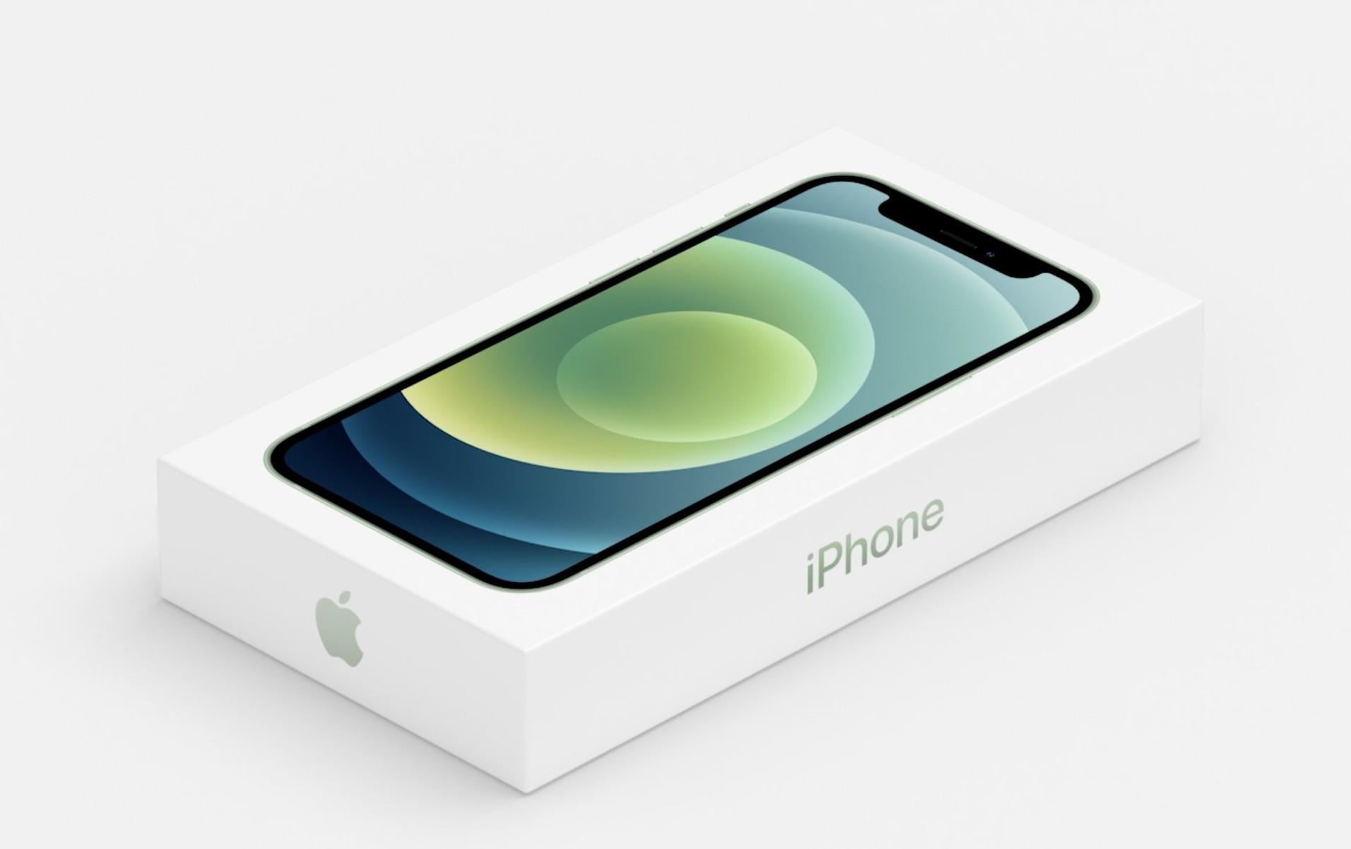 cara mendapatkan iPhone 12 Pro Max Gratis