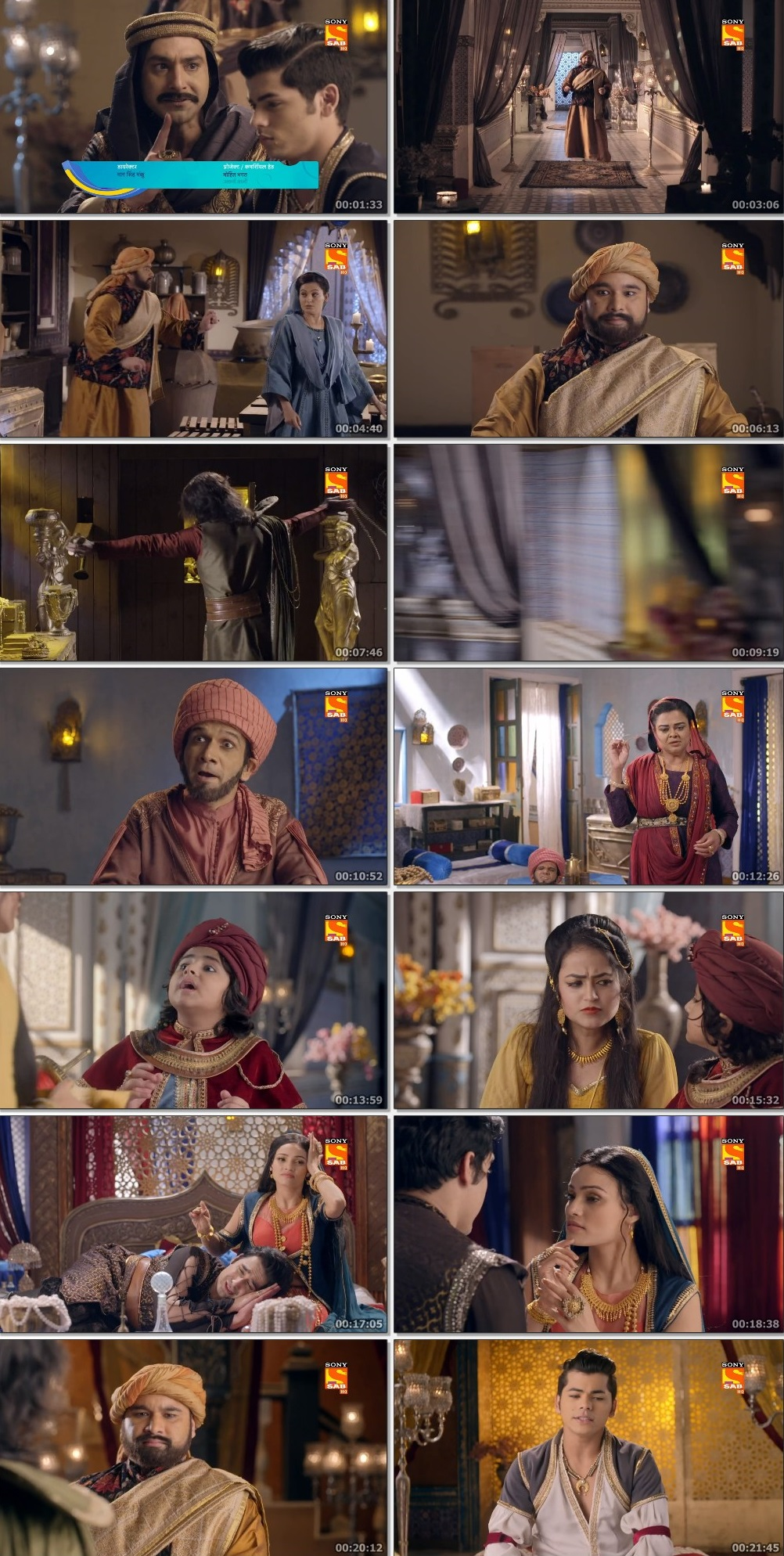 Screenshots Of Hindi Show Aladdin – Naam Toh Suna Hoga 2019 Episode 234 300MB 720P HD