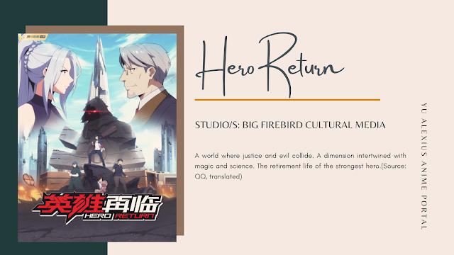 Hero Return Donghua 2020