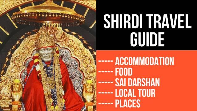 Shirdi travel guide