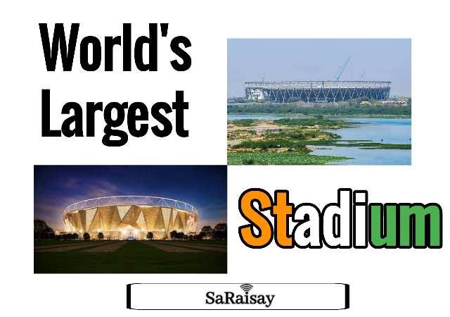 Motera stadium in Hindi,motera stadium