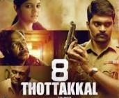 Watch 8 Thottakkal (2017) DVDScr Tamil Full Movie Watch Online Free Download