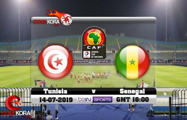مباراة تونس والسنغال بث مباشر كورة  ستار | kora star |