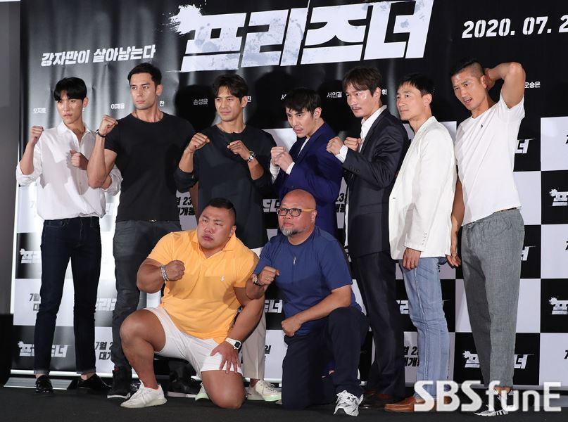 Review Film Korea The Prisoner 2020