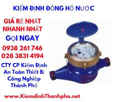 báo giá kiểm định đồng hồ nước