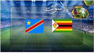 نتيجة مباراة زيمبابوي وجمهورية الكونغو اليوم 30-06-2019 كأس الأمم الأفريقية